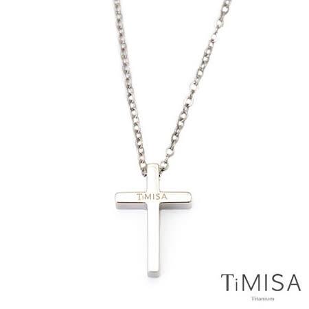 【TiMISA】迷你簡約十字(S) 純鈦項鍊