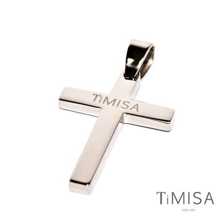 【TiMISA】簡約十字 純鈦墜飾(M)
