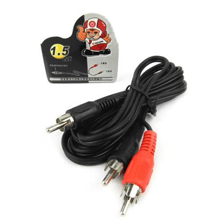 【TATUNG】大同錄放訊號連接線(三入組) TBAV-C235