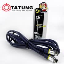 【TATUNG】大同S端子影像信號線(2M)3入組 TBAV-T528