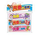 《飛壘》口香糖-綜合口味30g*3入