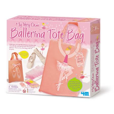 ( 任選 )芭蕾舞鞋提袋