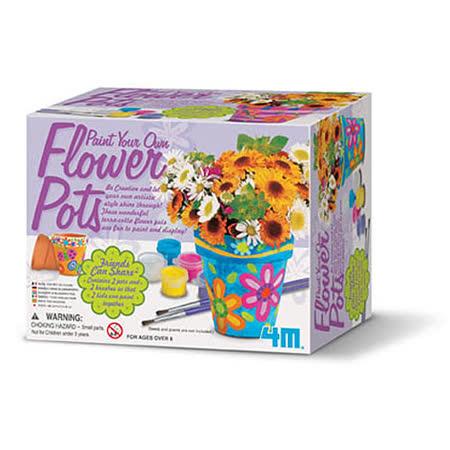 ( 任選 ) 我的花園--彩繪花盆