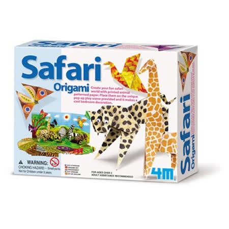 ( 任選 ) 動物園摺紙秀
