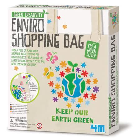 ( 任選 ) 愛地球環保提袋