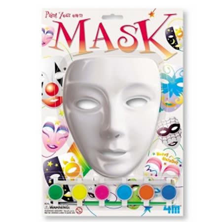 ( 任選 )百變面具
