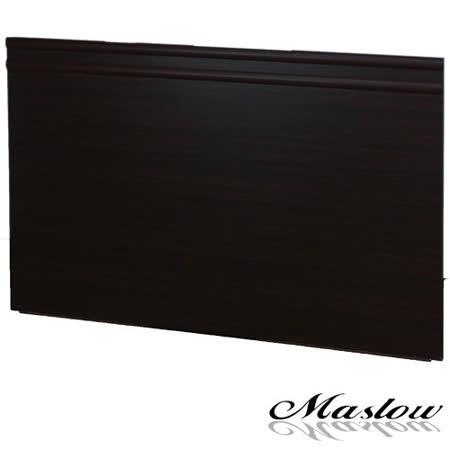 【Maslow-簡約胡桃】單人床頭片-3.5尺(木心板)