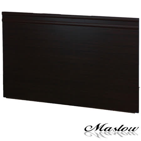 【Maslow-簡約胡桃】雙人床頭片-5尺(木心板)