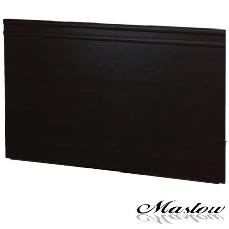【Maslow-簡約胡桃】加大床頭片-6尺(木心板)