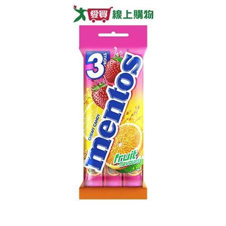 曼陀珠Mentos-綜合水果口味36.5g*3入