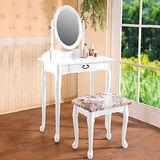 Homelike 典雅歐風化妝台-含椅(二色任選)