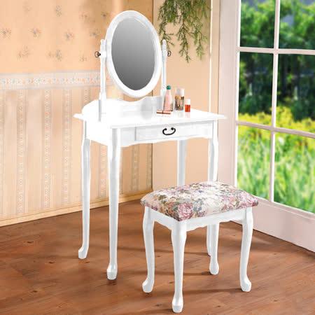 Homelike 典雅歐風化妝台-含椅(純白色)