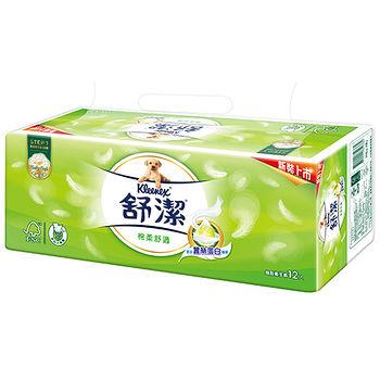 舒潔抽取衛生紙110抽*12包