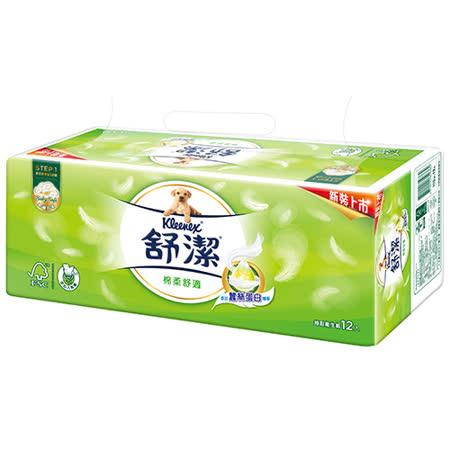 舒潔抽取式衛生紙110抽*12包