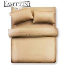 【Famttini-典藏原色】雙人四件式純棉床包組-金黃
