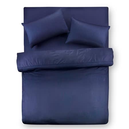 【Famttini-典藏原色】雙人四件式純棉床包組-深藍