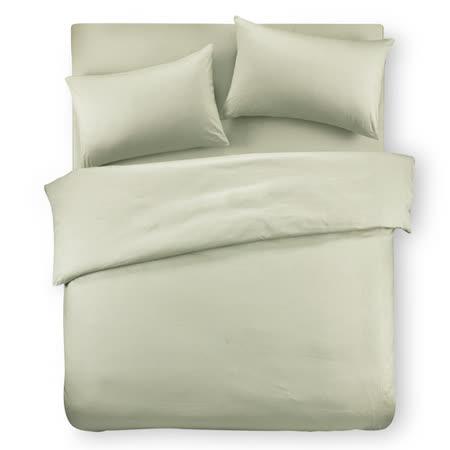 【Famttini-典藏原色】加大四件式純棉床包組-香檳綠