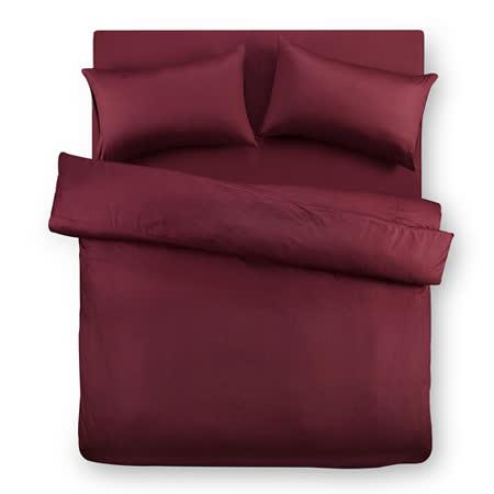 【Famttini-典藏原色】雙人四件式純棉床包組-棗紅