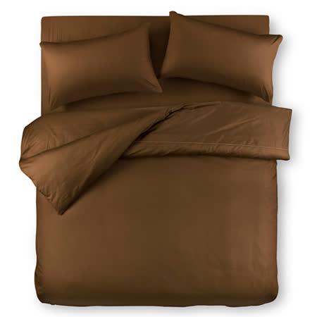 【Famttini-典藏原色】雙人四件式純棉床包組-咖啡