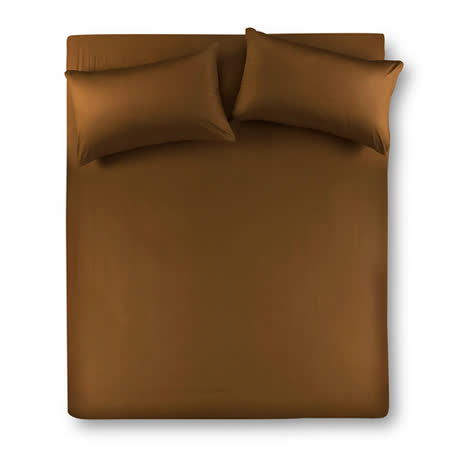 【Famttini-典藏原色】雙人三件式純棉床包組-咖啡