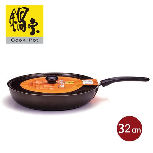 鍋寶 不沾平底鍋~加蓋 FP~3212^(32cm^)