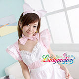 【Ladymotion】先生!我是你的寵物! ♥ 日系粉白相間花色♥ 角色扮演女傭服