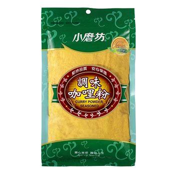 小磨坊印度咖哩粉250G/包