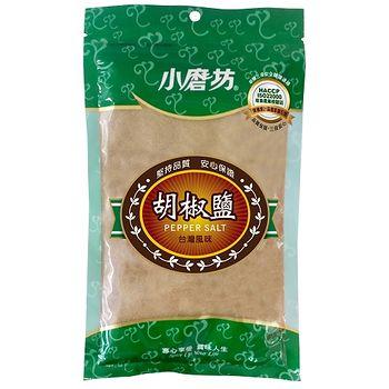 小磨坊胡椒鹽300G/包