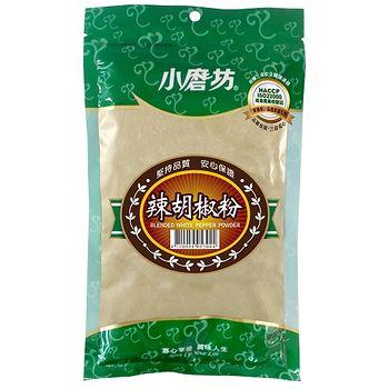 小磨坊辣胡椒粉300G/包