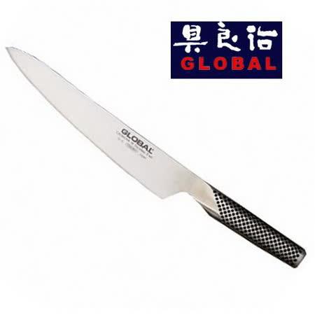 YOSHIKIN 具良治 GLOBAL 切肉刀 G-3
