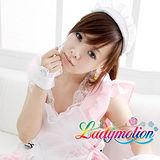【Ladymotion】先生!今天想怎麼熱菜!♥日系粉色人妻♥ 女傭系列