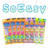 SoEasy-收易利超大8件組真空壓縮袋組