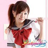 【Ladymotion】叔叔給我棒棒糖。。要我教他英文!♥日系藍白制服狩獵♥女高生水手服