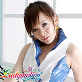 【Ladymotion】唉呦!別把香檳往我身上噴!♥ 日系賽車皇后♥角色扮演服