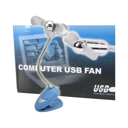 清涼一夏USB強力風扇(899F)