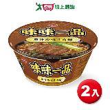 味味一品牛肉碗麵185g*2入