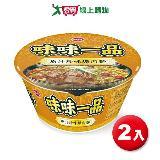 味味一品爌肉麵190g*2入