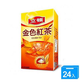立頓金色紅茶250ml*24入