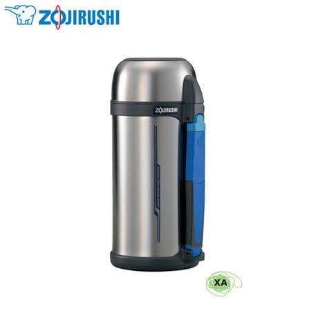 象印*1.5L*廣口不鏽鋼真空保溫瓶(SF-CC15)
