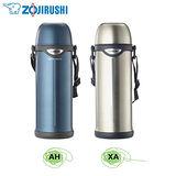 象印*1L*SLiT不鏽鋼真空保溫瓶(SJ-TE10)