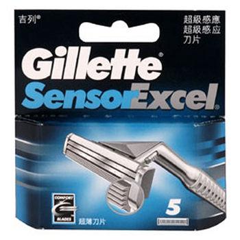 吉列超級感應刀片五片匣裝