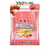 義美夾心酥-草莓口味400g