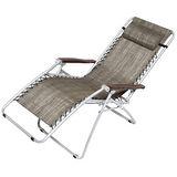 體平衡無段式折合躺椅