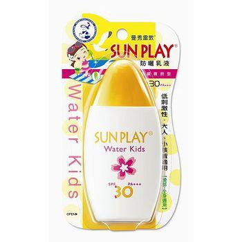 曼秀雷敦SUNPLAY防曬乳液-親親寶貝型SPF30/PA+++/100ml