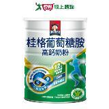 桂格葡萄糖胺奶粉1500g