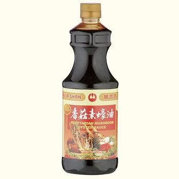 萬家香極品香菇素蠔油1200ml
