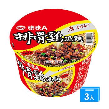 味味A排骨雞碗麵90g*3碗