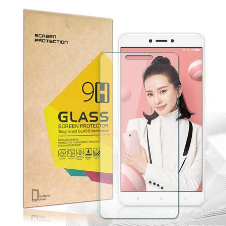 ~超薄0.26mm~GLA Xiaomi 紅米Note 4X / 紅米Note 4 疏水疏油9H鋼化玻璃膜 玻璃保護貼