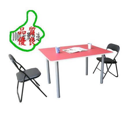 環球-[80X120公分]大桌面-餐桌/工作桌+(2椅)折疊椅子