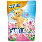 熊寶貝衣物柔軟精-玫瑰甜心香補充包1.84L
